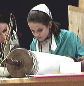 Studying the Torah